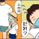 ふざける友達にピシャリ!初めて見た。息子のヤキモチを焼く姿にパパは…