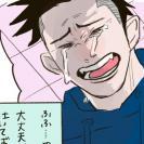 「夫が泣いとる…」激痛のなか、いきみ続けてついに! #思ってたんと違う無痛分娩レポ 17