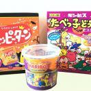 【コストコ】子どもとのおうちパーティーにぴったり♪ハロウィン仕様のかわいいお菓子たち♡