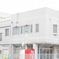 井上 産婦 人 科 医院