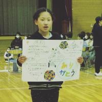 mayumiさんのフォト
