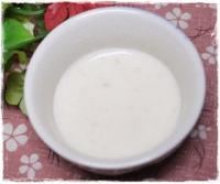離乳食中期 かぶの豆乳ポタージュ