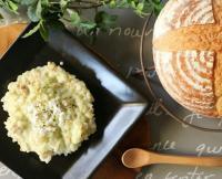 【離乳食完了期】お豆&ミルクリゾット
