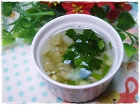 離乳食後期 大根茄子ほうれん草のお味噌汁