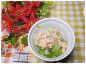 離乳食後期 鮭とかぶと白菜の煮物