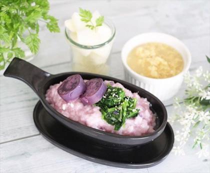 【離乳食後期】クリームチーズ風味の紫芋のリゾット