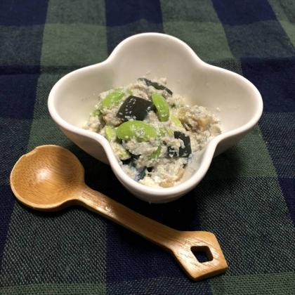 【離乳食後期】茄子と枝豆の白和え