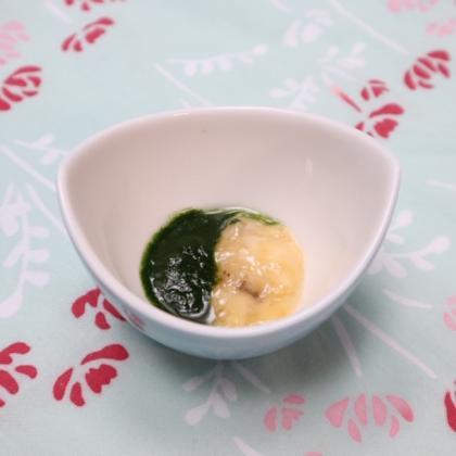 【離乳食初期】小松菜バナナ