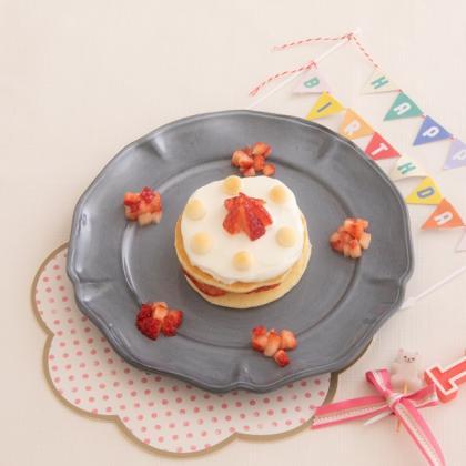 【離乳食完了期】誕生日ケーキ