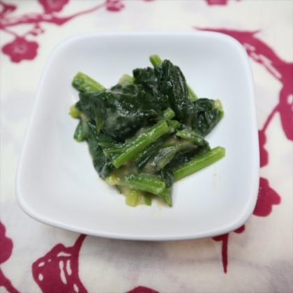 【離乳食完了期】ほうれん草の鶏レバーと緑黄色野菜和え