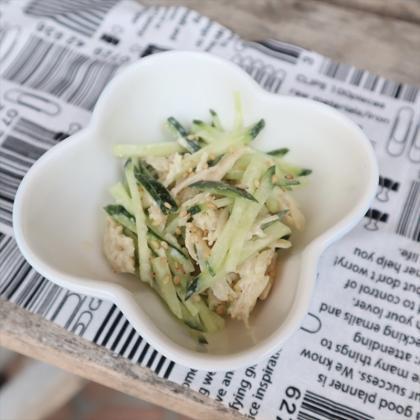 【離乳食完了期】ささみとキュウリのサラダ