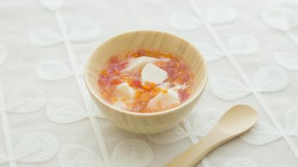 【離乳食中期】トマトと人参のあんかけ豆腐