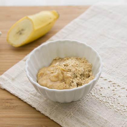 【離乳食初期】バナナplusきな粉