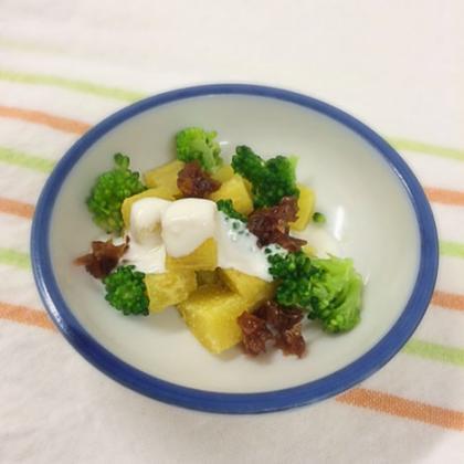 【離乳食後期】さつま芋のヨーグルトサラダ