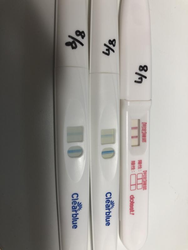 発覚 病院 検査 妊娠 陰性 薬 で 妊娠 妊娠検査薬・・・自宅で陽性だったのに、病院で陰性といわれました。