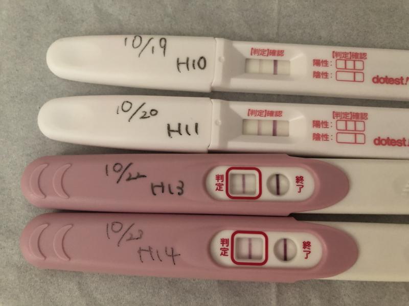 妊娠 検査 薬 陰性 病院 で 妊娠 発覚