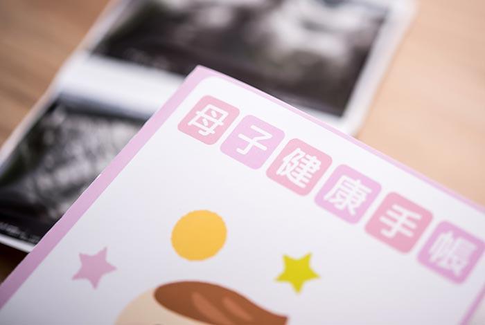 出産 予定 日 から 妊娠 週 数