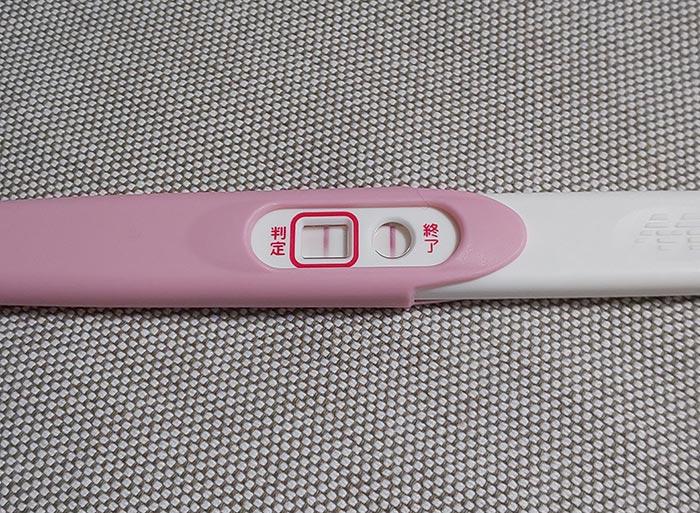 陰性なのに妊娠