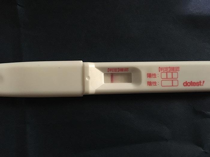 妊娠 検査 薬 かけ すぎ
