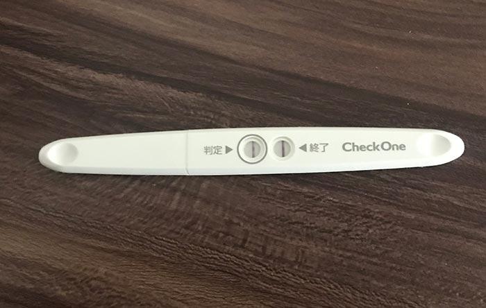 の 発覚 妊娠 生理 に あと