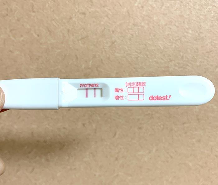 妊娠検査薬 フライング ドゥーテスト