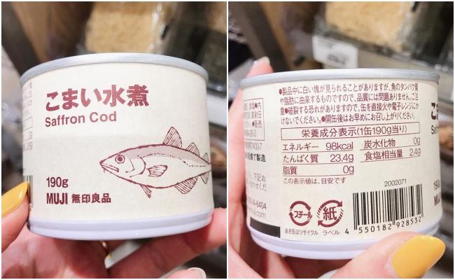 無印缶詰2