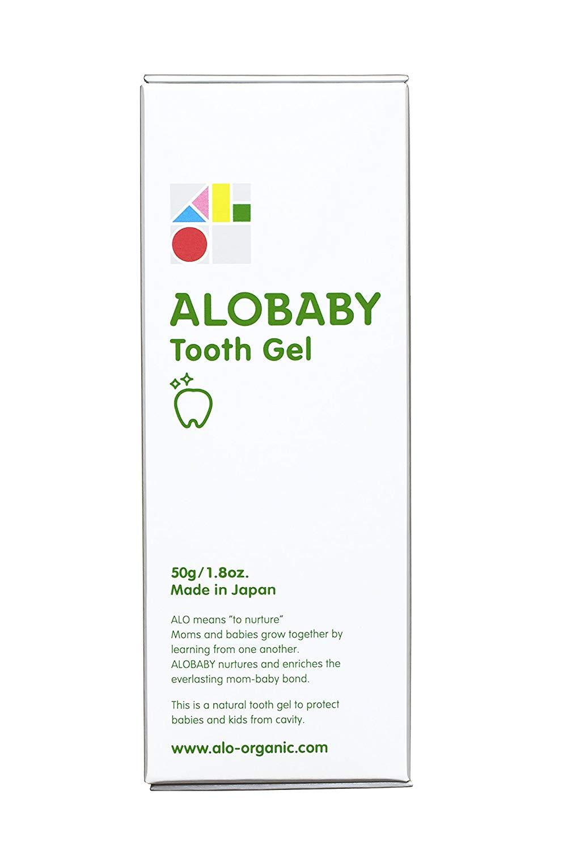 アロベビー 歯みがきジェルねこ