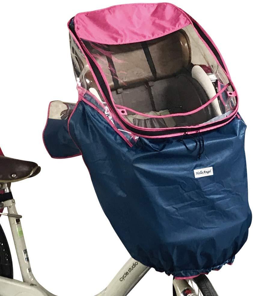 自転車用レインカバー