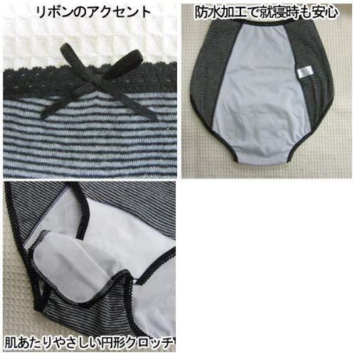 〔M~LLサイズ〕出産準備の必需品!広範囲防水加工でモレ対策できる産褥ショーツ〔3枚組〕