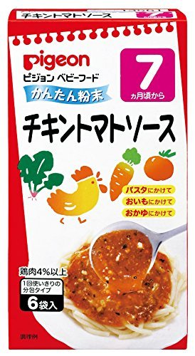 かんたん粉末(あんかけ・ソースタイプ)チキントマトソース