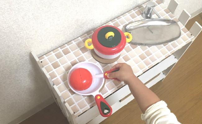 100均DIY「おもちゃキッチン」