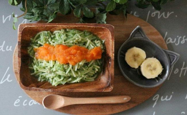 【離乳食完了期】胸肉と小松菜のジェノベーゼ