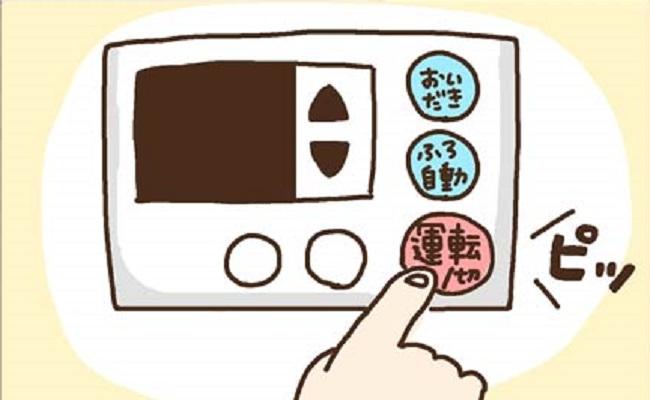 【マンガ】ハチママのドタバタ育児86話~ そのボタンは押さないで!~