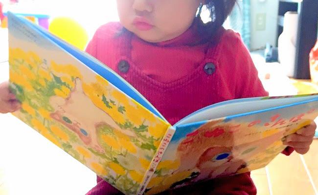 赤ちゃんが低月齢のころから楽しめる絵本3選
