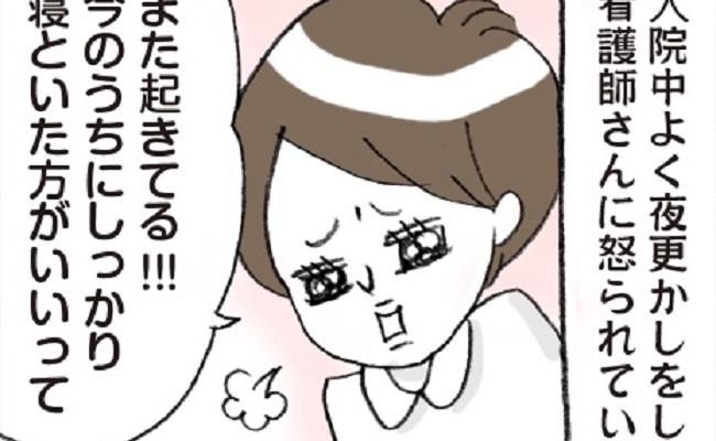 【マンガ】脱力系ゆる育児日記第136話~私のバカバカ~