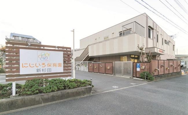 にじいろ保育園 新杉田