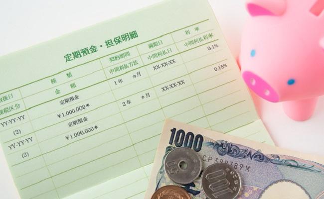 定期預金のイメージ