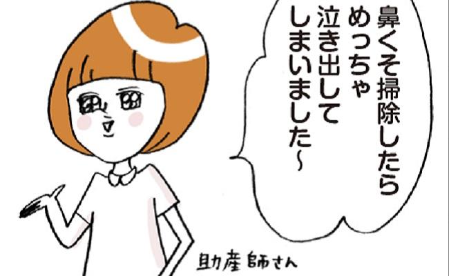 【マンガ】脱力系ゆる育児日記第146話~ぎゅうぅ〜となった話~