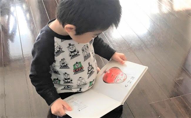 人気の本を読む子どものイメージ
