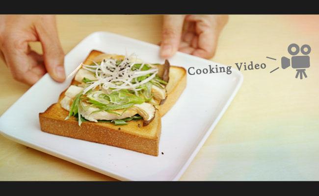 チキンねぎ味噌トースト