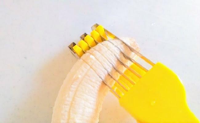 バナナカッター