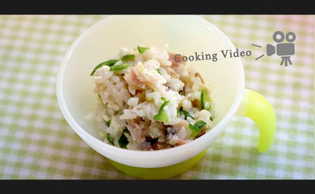 たっぷり野菜を摂取!中華味のおじや【離乳食完了期レシピ動画】