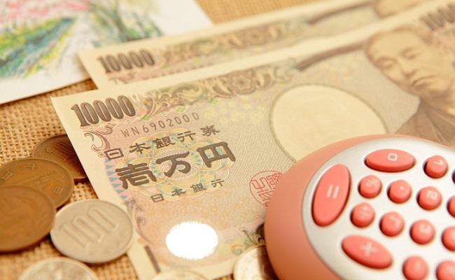 お金・費用のイメージ