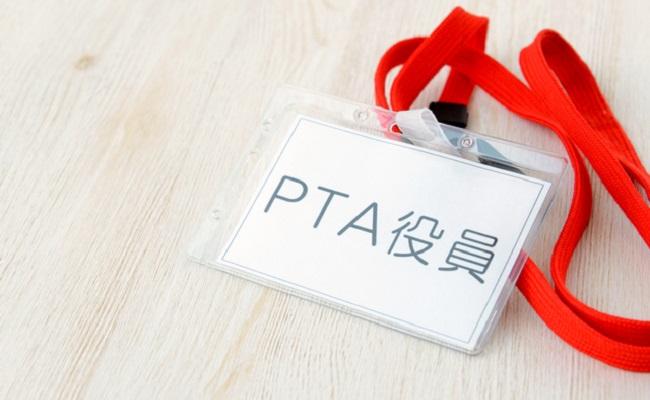保育園のPTA役員のイメージ