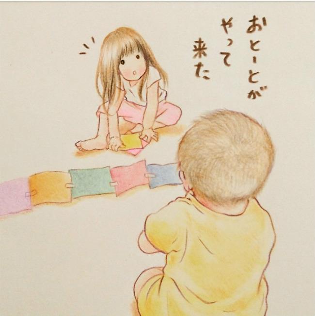 shirokuma育児マンガ