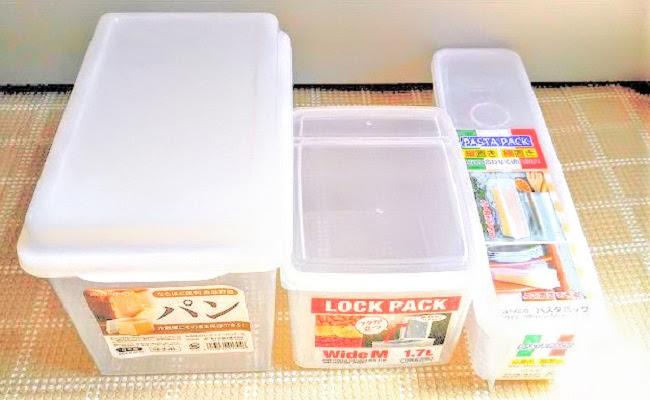 Seria 食品用プラスチック保存容器
