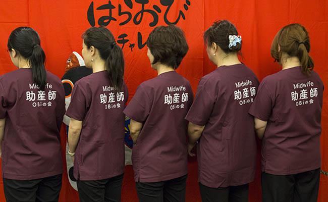 助産師OBiの会のイメージ2