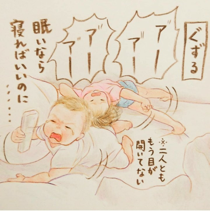 shirokumaマンガベビーカレンダー