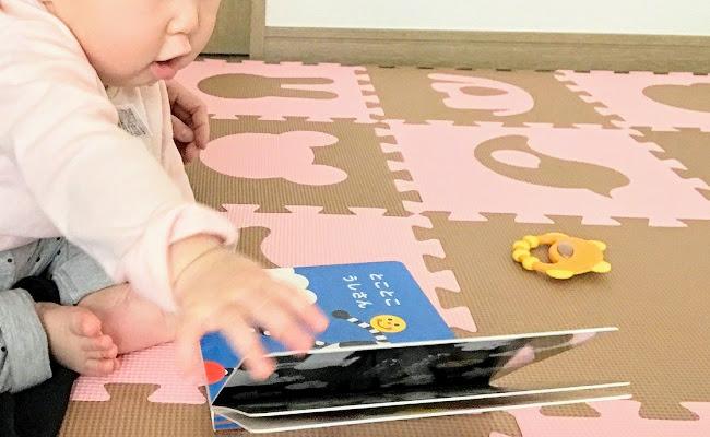 絵本を触る赤ちゃんのイメージ