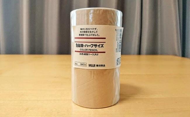 無印良品「色鉛筆紙管入り・ハーフサイズ 36色・紙管ケース入り」